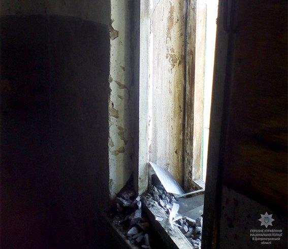 От любви до ненависти: житель Павлограда пытался убить бывшую девушку (ФОТО), фото-1