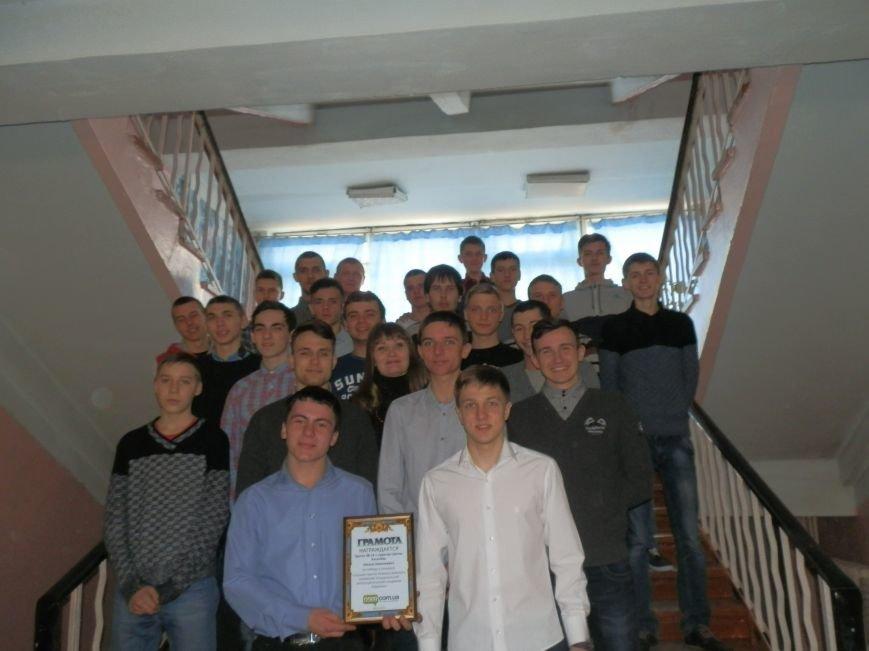 Поздравляем лучшую группу Новомосковского металлургического техникума, фото-6