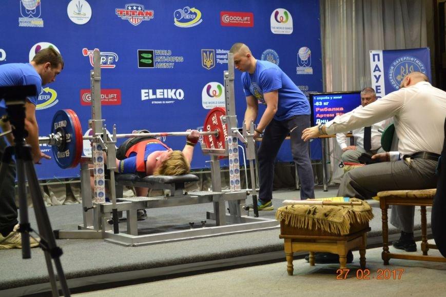Спортивый Краматорск: каратэ, футбол и пауэрлифтинг. Результаты соревнований, фото-1