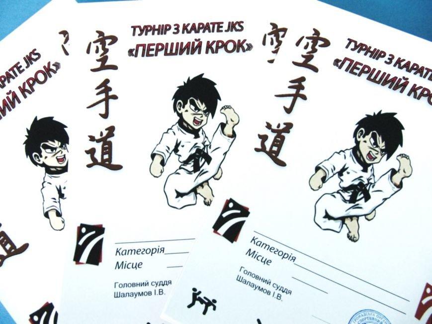 Спортивый Краматорск: каратэ, футбол и пауэрлифтинг. Результаты соревнований, фото-3