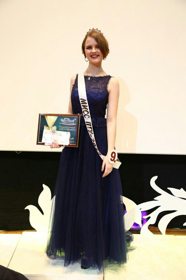 Конкурс «Мисс ПГУ–2017» выиграла студентка юридического факультета Римма Адамёнок, фото-1