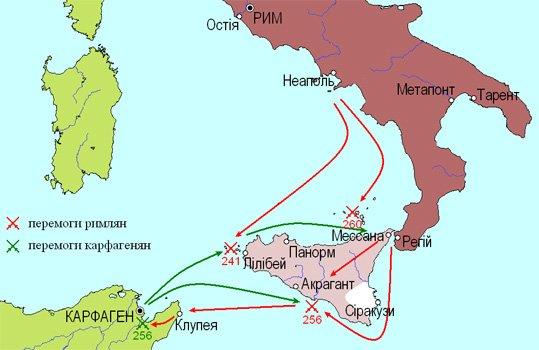 Punic_War_Map