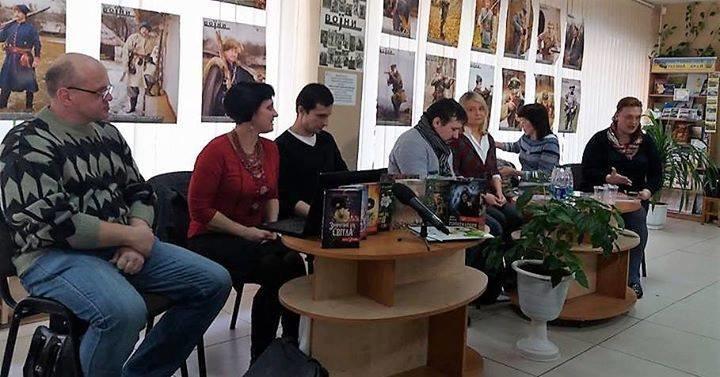"В Краматорске ""исцелялись живыми книгами"", фото-1"