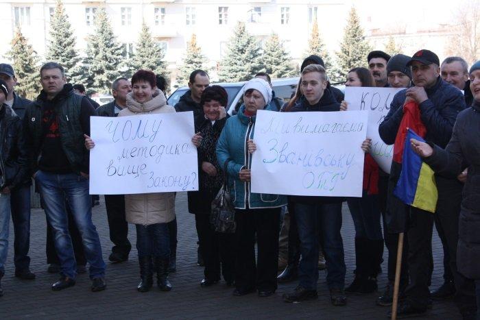 Жители сел Бахмутского района митинговали в Краматорске, фото-1