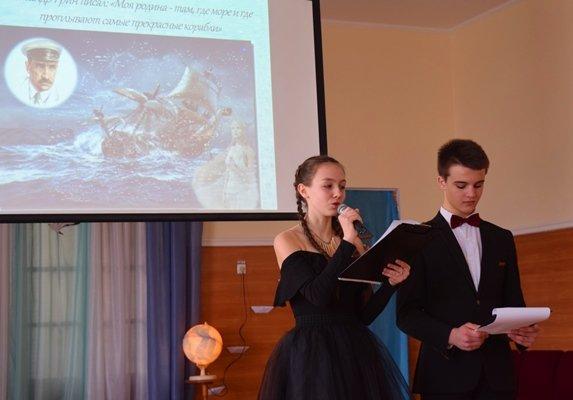 В гимназии Черноморска представили креативный «Морской проект» (фото), фото-9