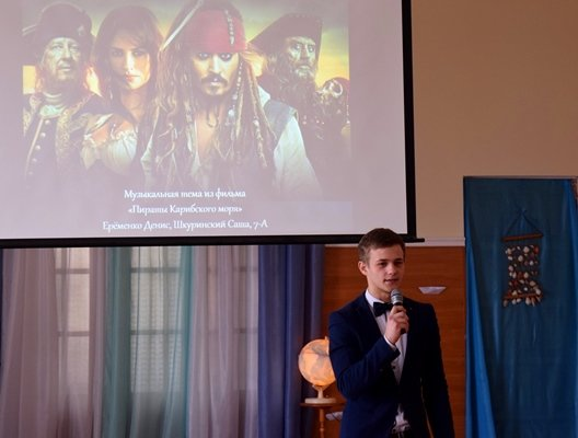 В гимназии Черноморска представили креативный «Морской проект» (фото), фото-2