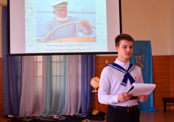 В гимназии Черноморска представили креативный «Морской проект» (фото), фото-1