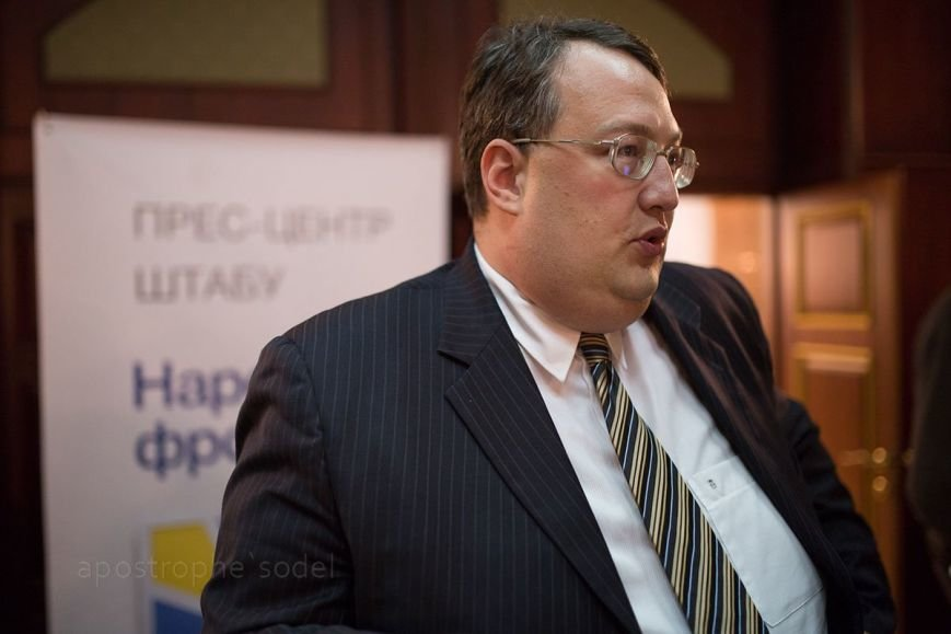 геращенко 2017