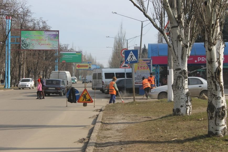 """Центр города: """"12 спартанцев"""" на страже чистоты в Краматорске, фото-1"""