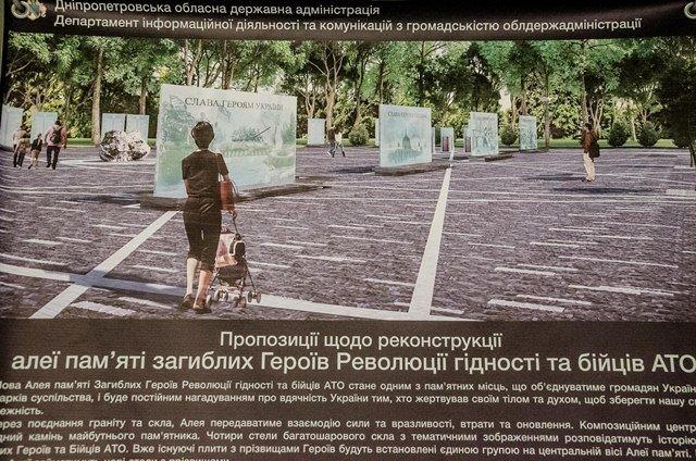 Стеклянная Аллея памяти: в Днепре увековечат память борцов за независимость (ФОТО ПРОЕКТА), фото-3