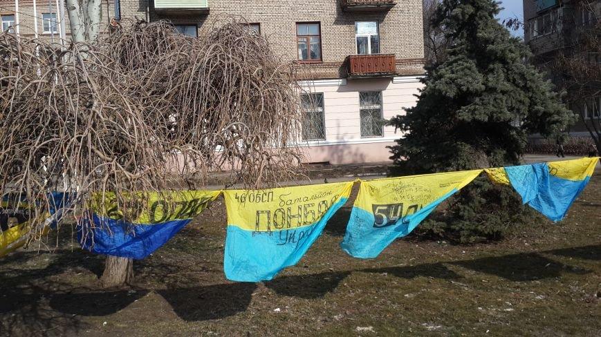 Новомосковск присоединился к акции «Велика Українська Хода», фото-5