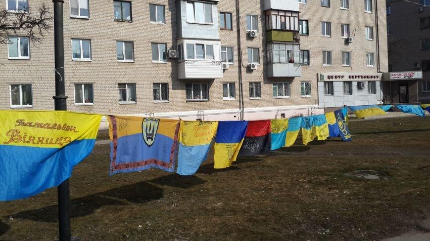 Новомосковск присоединился к акции «Велика Українська Хода», фото-1