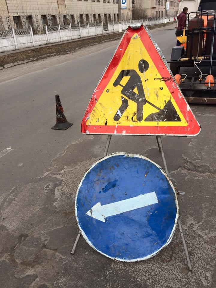 Розпочався весняний ремонт доріг в Конотопі, фото-1