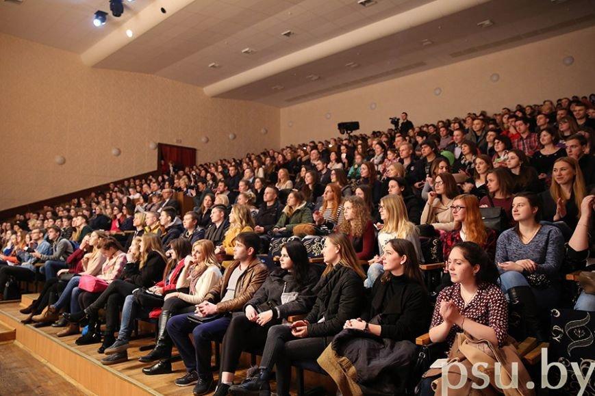 Как в Новополоцке выбирали «Мисс ПГУ – 2017». ФОТОРЕПОРТАЖ, фото-4