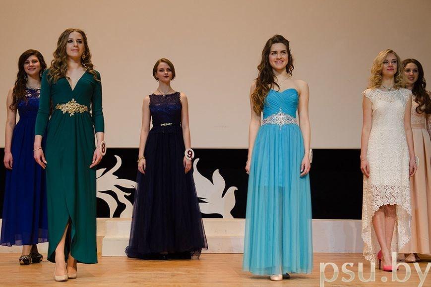 Как в Новополоцке выбирали «Мисс ПГУ – 2017». ФОТОРЕПОРТАЖ, фото-8