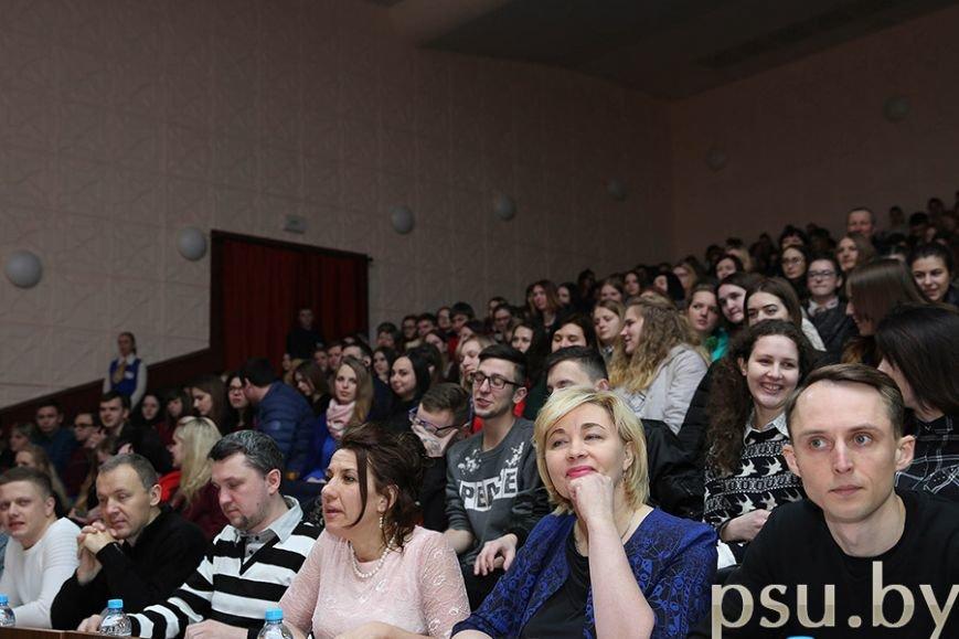 Как в Новополоцке выбирали «Мисс ПГУ – 2017». ФОТОРЕПОРТАЖ, фото-3