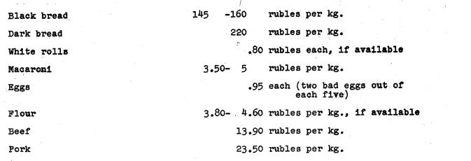 Як ЦРУ слідкувало за Ужгородом 70 років тому: документ, фото-1