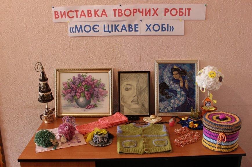 Сотрудники управления Пенсионного фонда в Покровске продемонстрировали свои таланты, фото-4