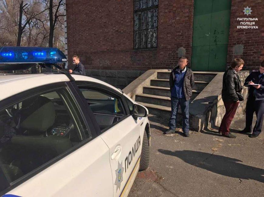 8 марта молодой человек разгуливал по Кременчугу с гранатой, и был задержан полицией (ФОТО), фото-2