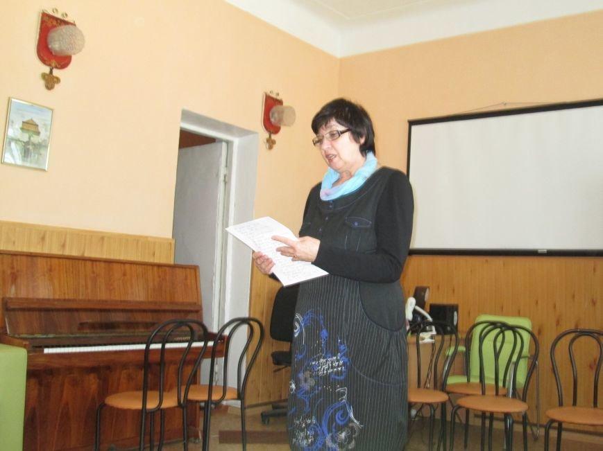 В библиотеке Каменского отпраздновали Международный женский день, фото-4