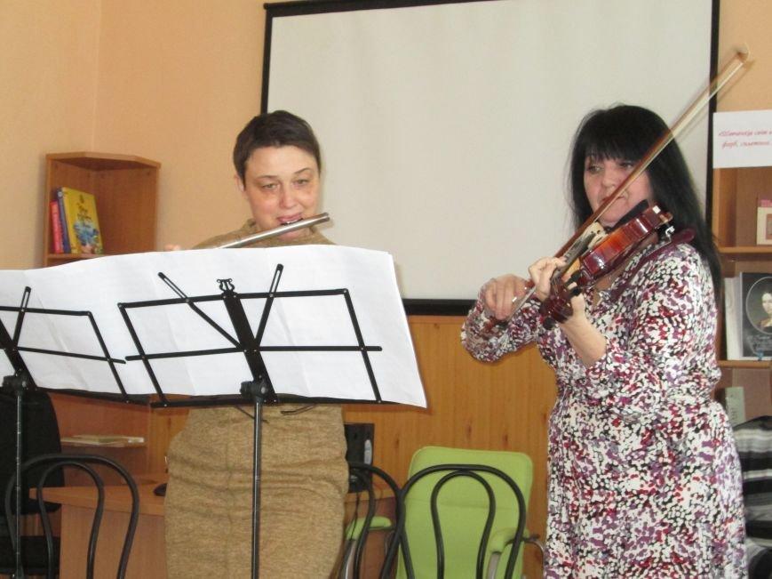 В библиотеке Каменского отпраздновали Международный женский день, фото-3