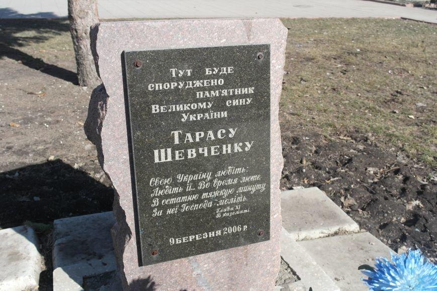 Быть или не быть?! Власти Покровска назвали дату установки неоднократно обещанного памятника Т.Г. Шевченко, фото-1
