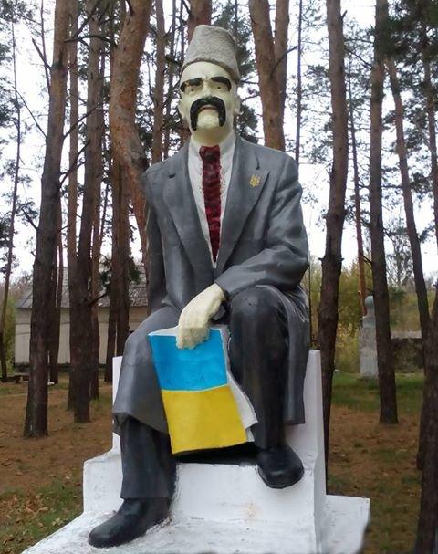АТОшники превратили Ленина в Шевченко, фото-1