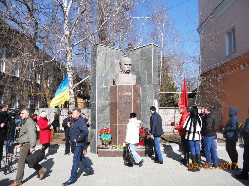 Новомосковск 0569 ТГШ (17)