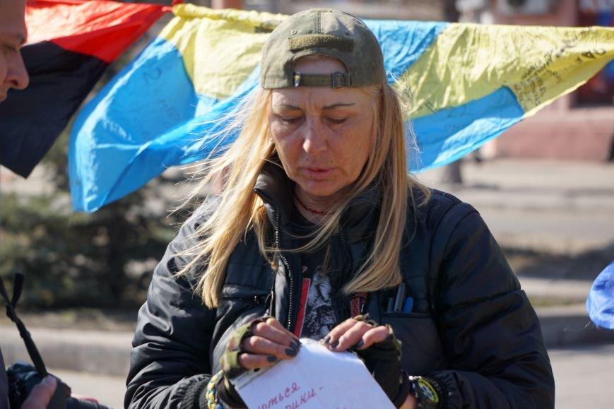 Каменское присоединилось к акции «Велика українська хода», фото-9
