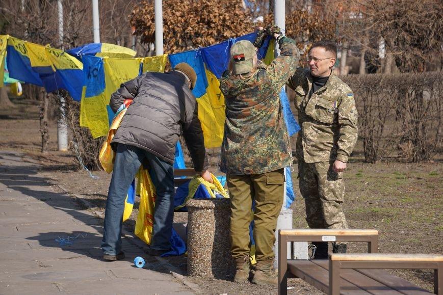 Каменское присоединилось к акции «Велика українська хода», фото-6