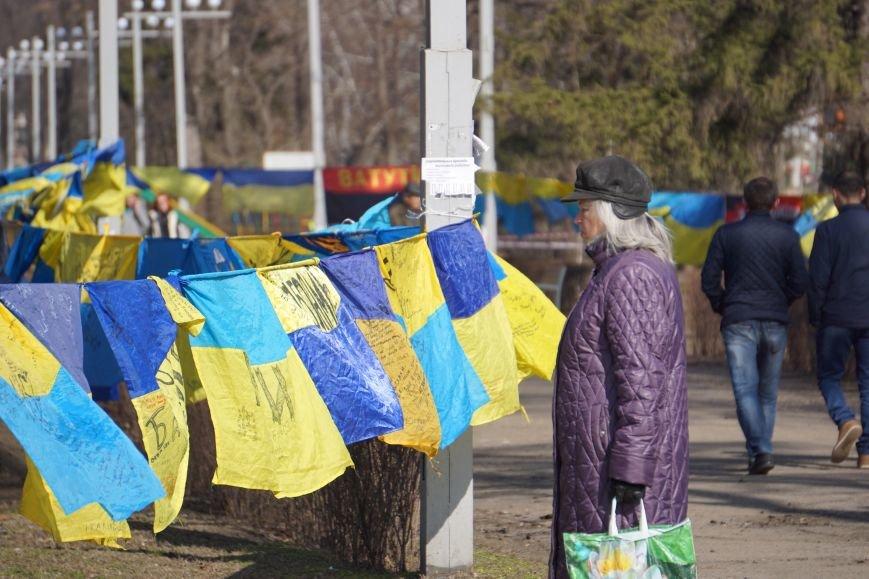 Каменское присоединилось к акции «Велика українська хода», фото-1