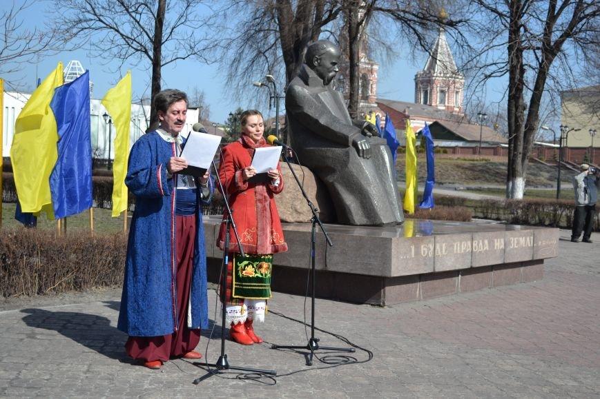 В Каменском отметили день рождения Тараса Шевченко, фото-7