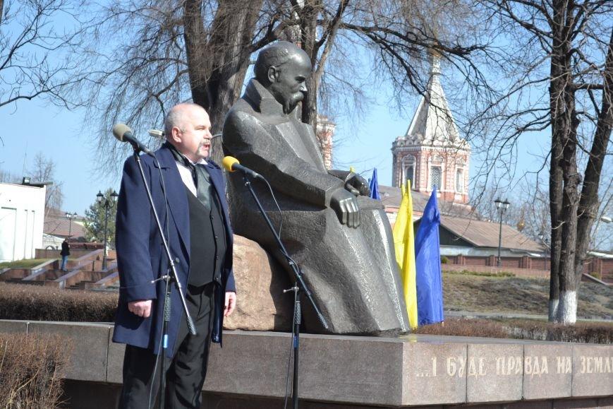 В Каменском отметили день рождения Тараса Шевченко, фото-6
