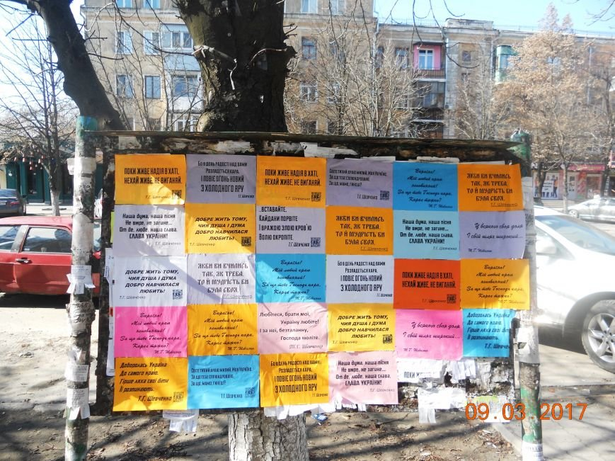 Новомосковск 0569 ТГШ (28)