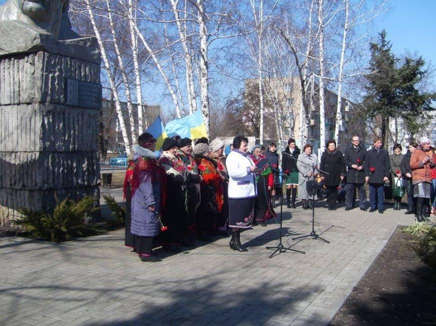 Сегодня в Мирнограде состоялся торжественный митинг, фото-1