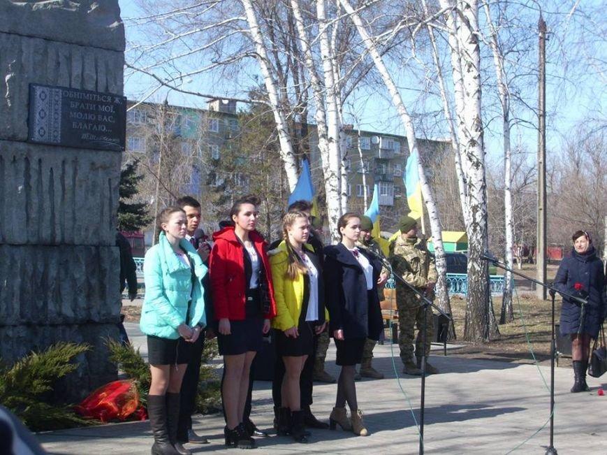 Сегодня в Мирнограде состоялся торжественный митинг, фото-3