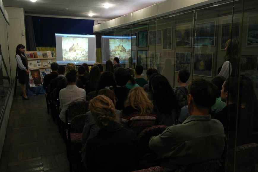 В Покровском городском музее почтили память великого поэта Тараса Шевченко, фото-1