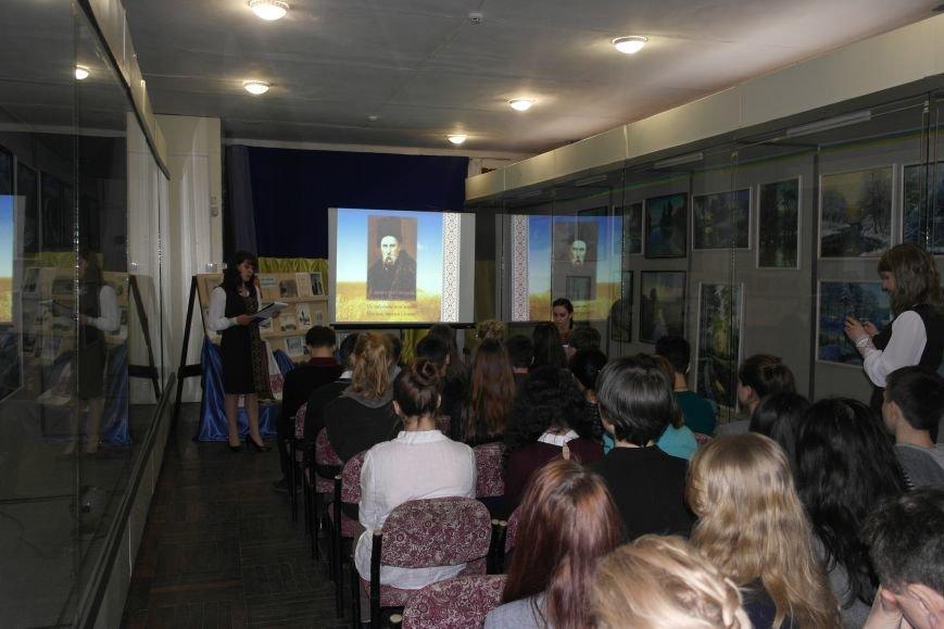 В Покровском городском музее почтили память великого поэта Тараса Шевченко, фото-3