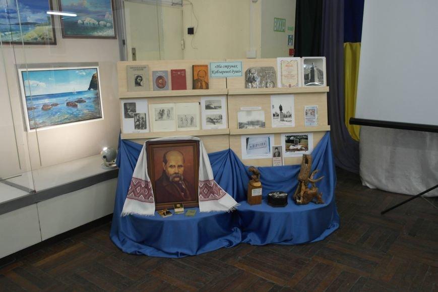 В Покровском городском музее почтили память великого поэта Тараса Шевченко, фото-6