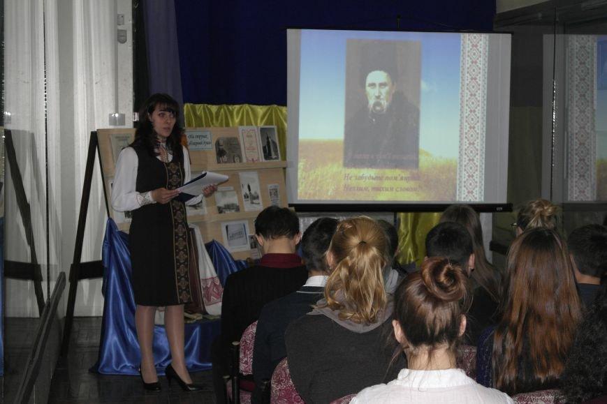 В Покровском городском музее почтили память великого поэта Тараса Шевченко, фото-4