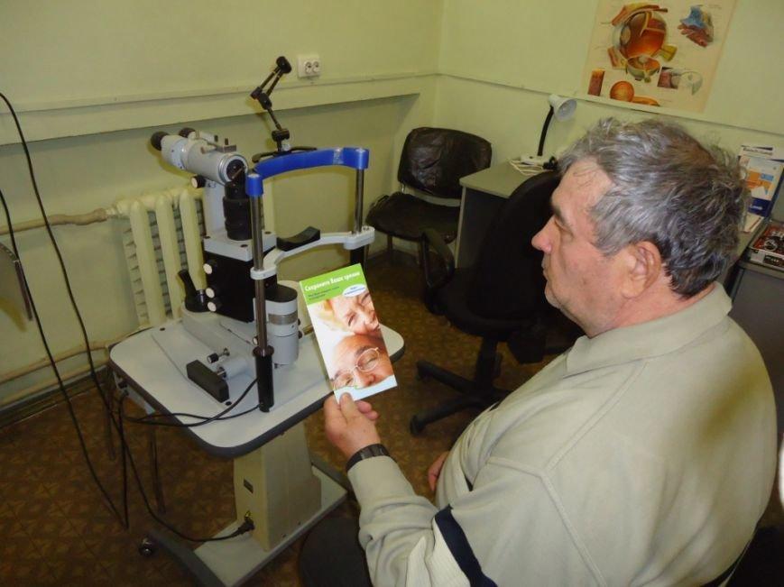 Каменчан приглашают бесплатно проверить свое зрение, фото-3