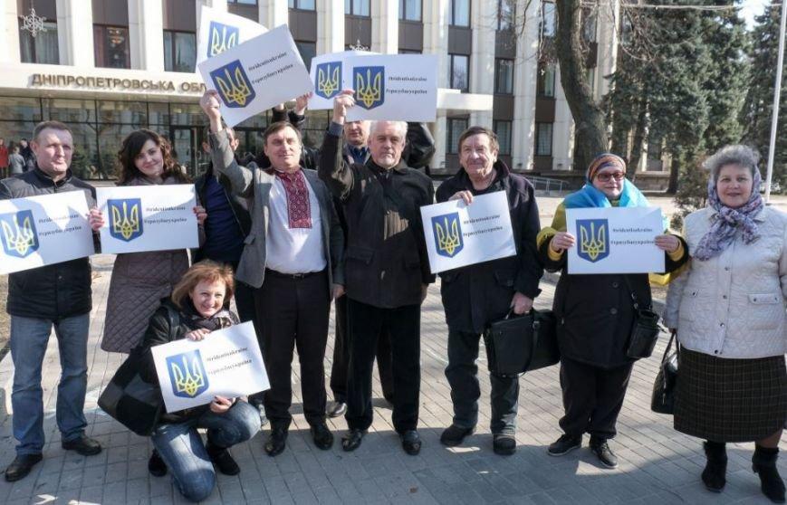 «Живой» трезубец: жители Днепра организовали масштабный флешмоб (ФОТО), фото-4