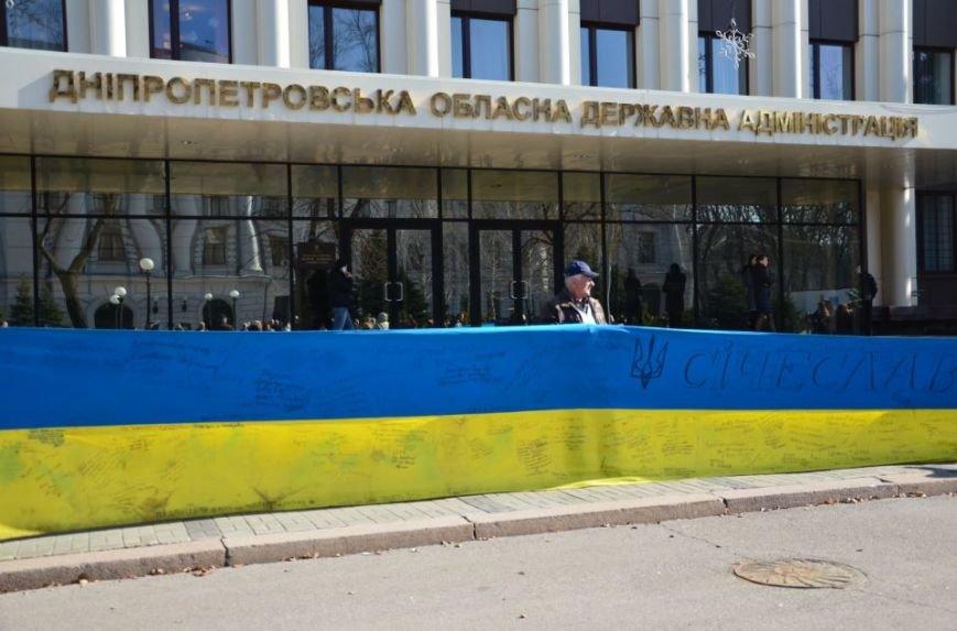 «Живой» трезубец: жители Днепра организовали масштабный флешмоб (ФОТО), фото-1