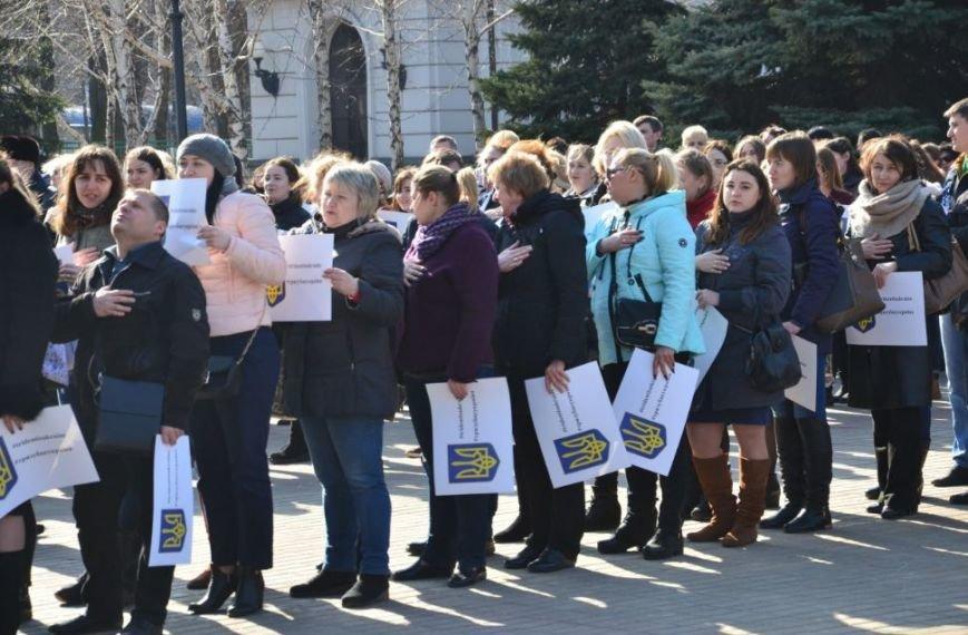 «Живой» трезубец: жители Днепра организовали масштабный флешмоб (ФОТО), фото-2