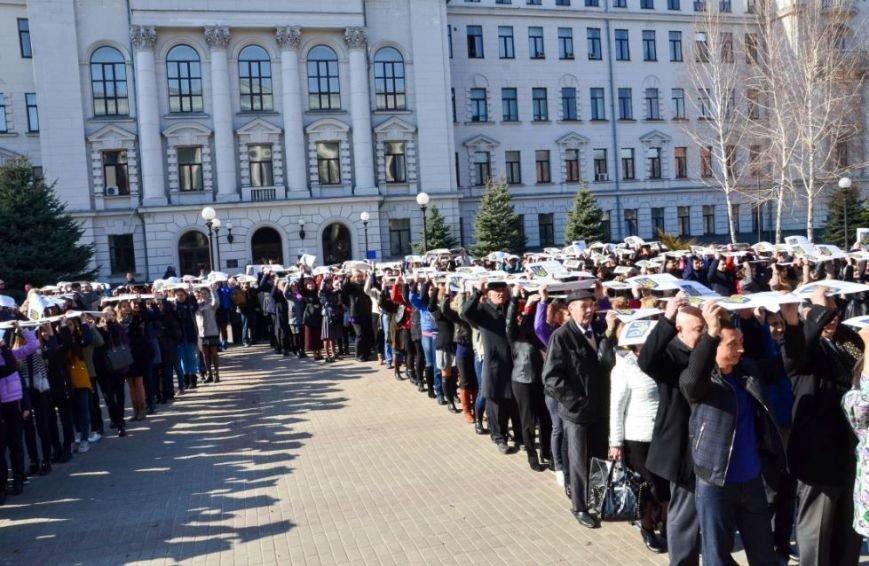 «Живой» трезубец: жители Днепра организовали масштабный флешмоб (ФОТО), фото-3