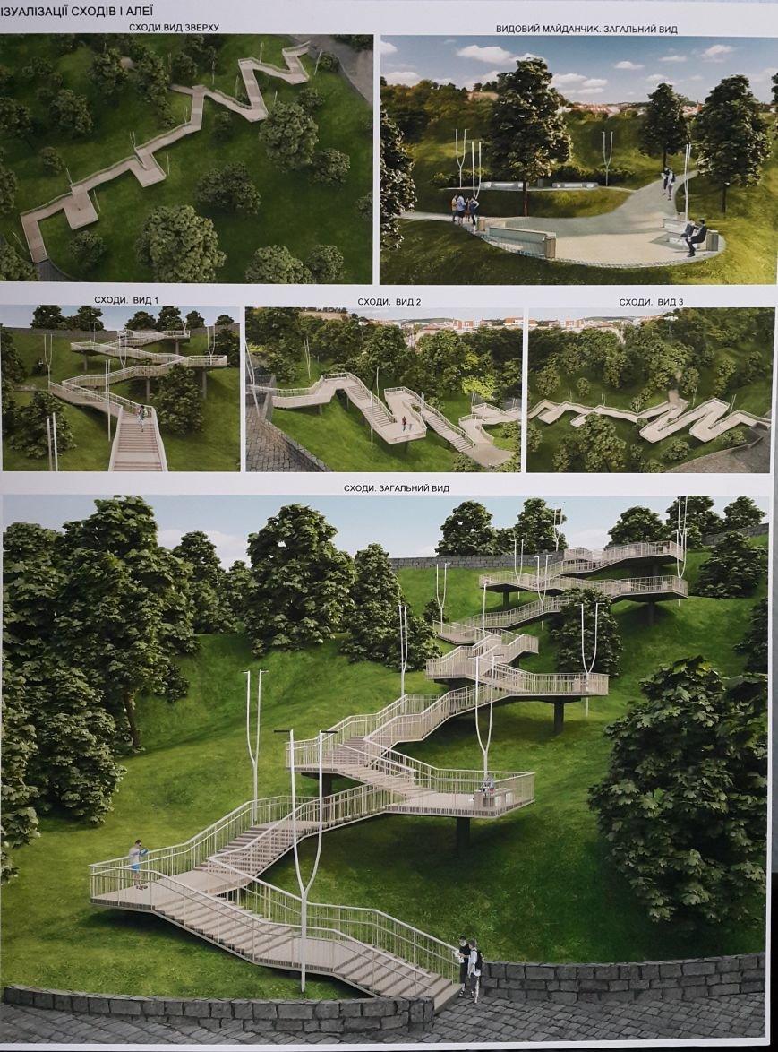 """Как будет выглядеть лестница на """"Пейзажке"""" после реконструкции (ФОТО), фото-3"""