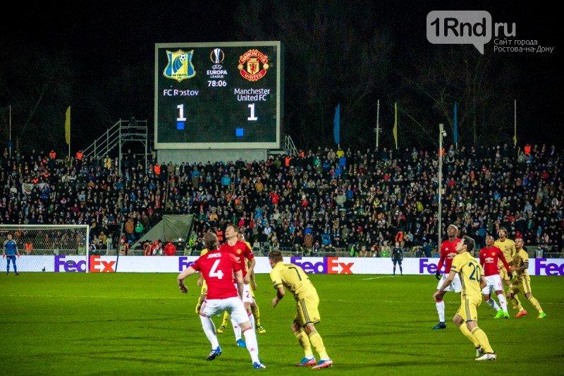 Легенды-на-Дону: «Манчестер Юнайтед» и «Ростов» сыграли на «Олимпе-2», фото-10