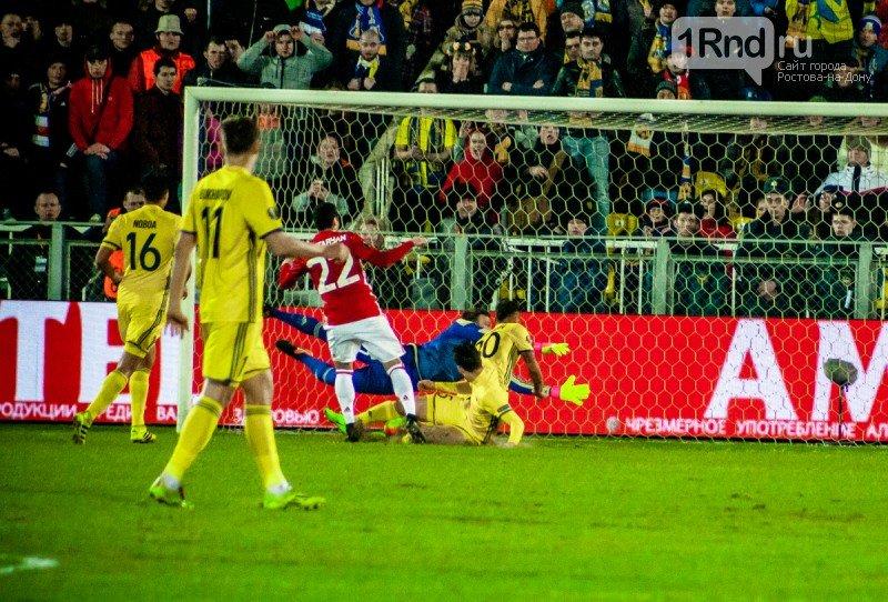 Легенды-на-Дону: «Манчестер Юнайтед» и «Ростов» сыграли на «Олимпе-2», фото-7