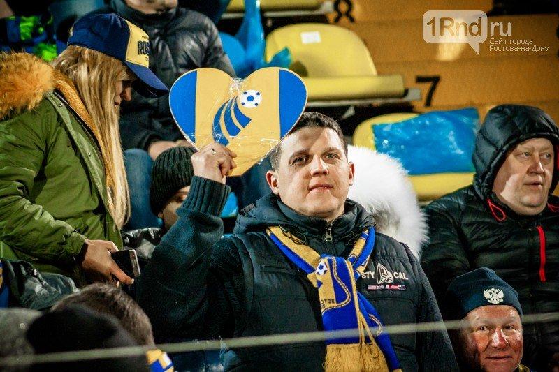 Легенды-на-Дону: «Манчестер Юнайтед» и «Ростов» сыграли на «Олимпе-2», фото-8