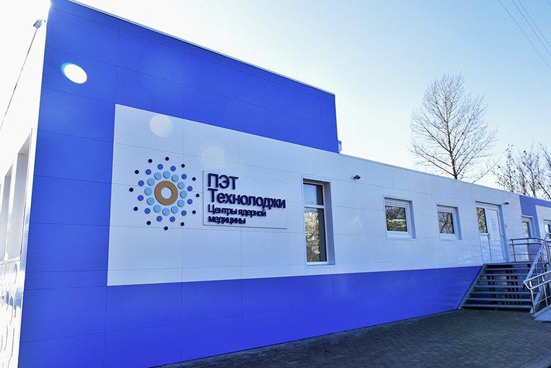 Летом откроется новая поликлиника онкодиспансера, фото-1